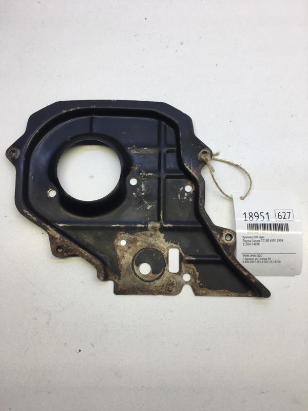 Крышка грм Toyota Corona ST190 4SFE 1994 задняя (б/у)