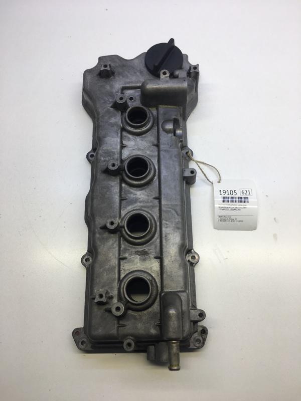 Крышка головки блока цилиндров Nissan Almera N16E QG15DE 2004 (б/у)