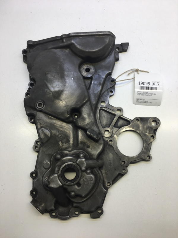 Лобовина двигателя Toyota Funcargo NCP20 2NZFE 2001 (б/у)