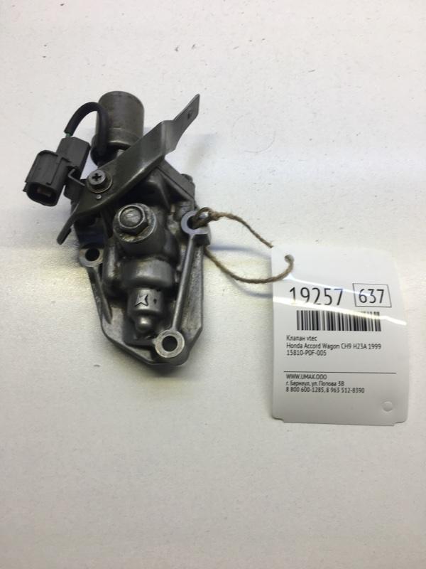 Клапан vtec Honda Accord Wagon CL2 H23A 1999 (б/у)
