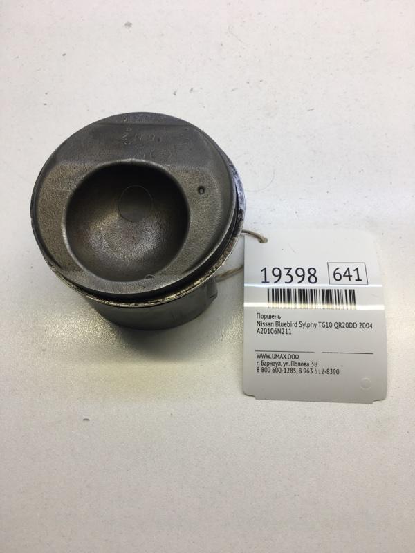 Поршень Nissan Bluebird Sylphy TG10 QR20DD 2004 (б/у)