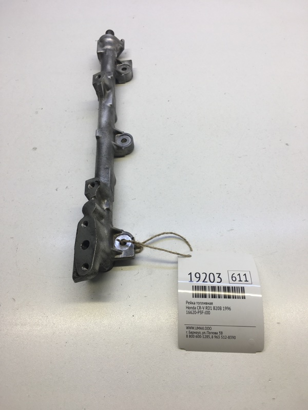 Рейка топливная Honda Cr-V RD1 B20B 1996 (б/у)
