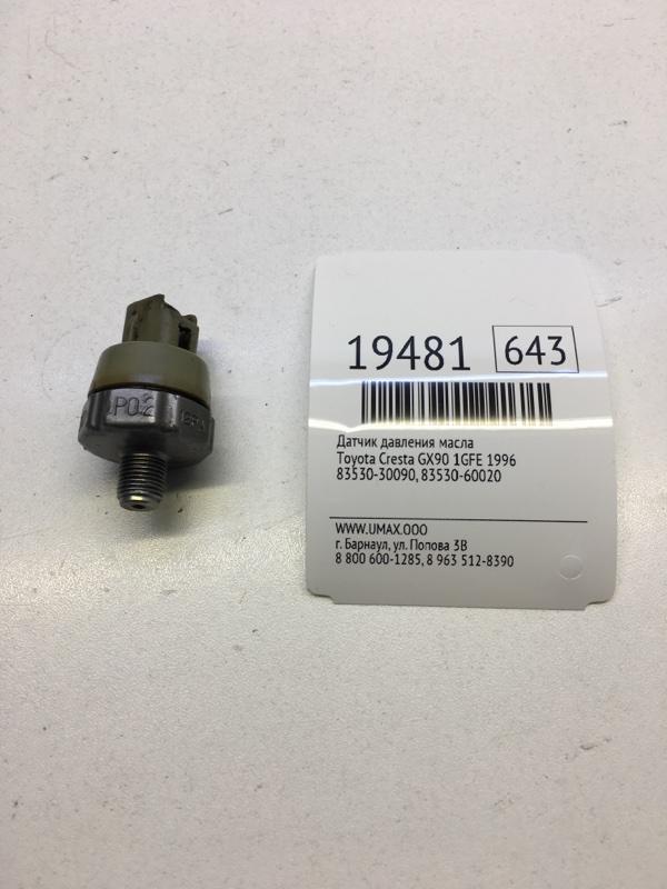 Датчик давления масла Toyota Cresta GX90 1GFE 1996 (б/у)