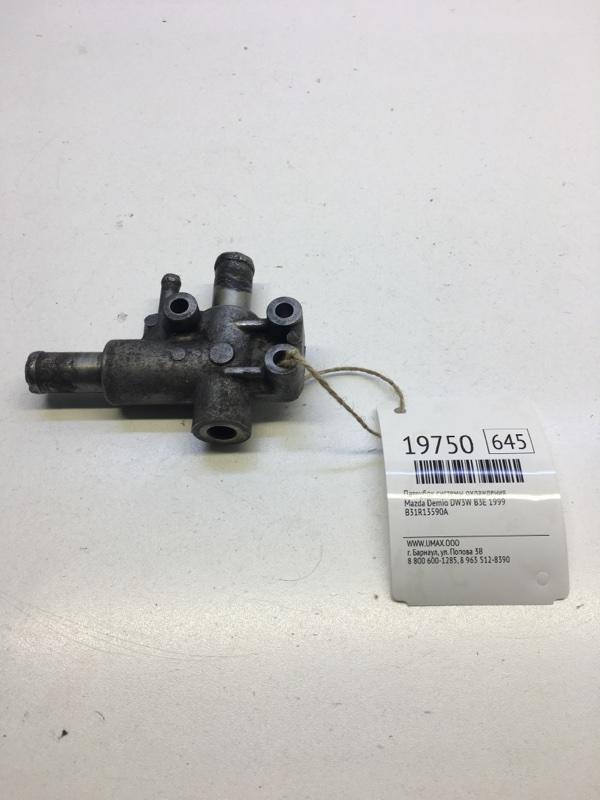 Патрубок системы охлаждения Mazda Demio DW3W B3E 1999 (б/у)