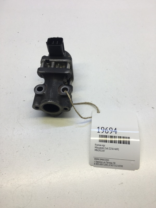 Клапан egr Mitsubishi Colt Z23A 4A91 (б/у)