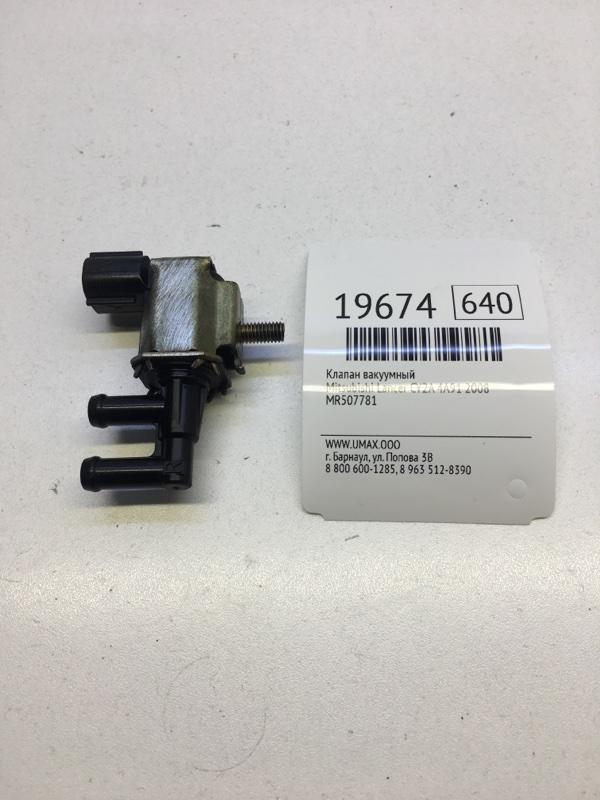 Клапан вакуумный Mitsubishi Lancer CY2A 4A91 2008 (б/у)