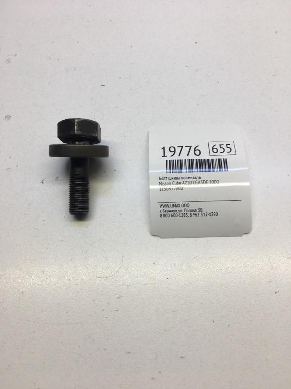 Болт шкива коленвала Nissan Cube AZ10 CGA3DE 2000 (б/у)