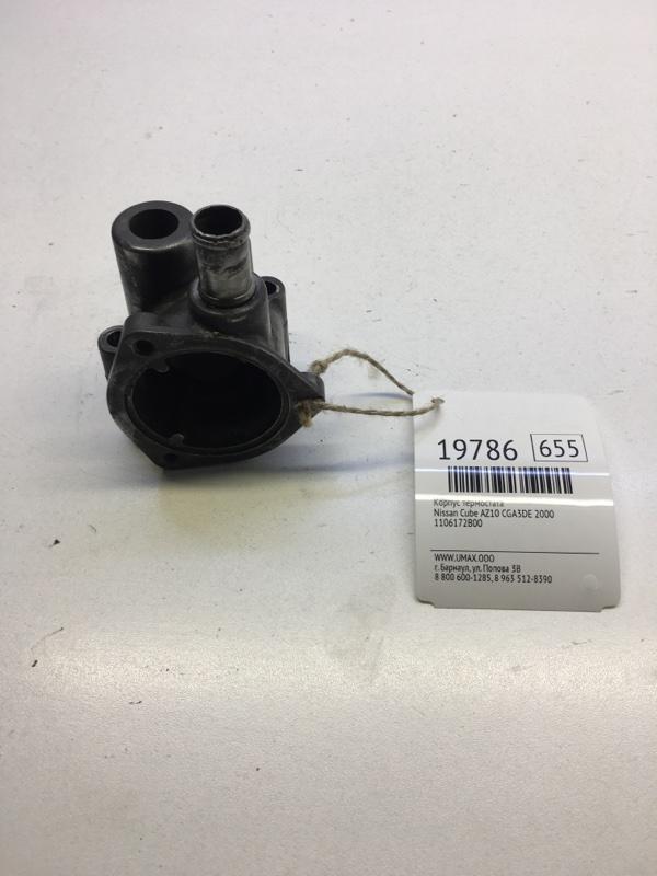 Корпус термостата Nissan Cube AZ10 CGA3DE 2000 (б/у)