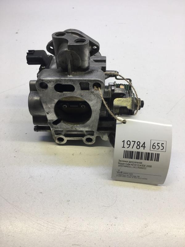 Заслонка дроссельная Nissan Cube AZ10 CGA3DE 2000 (б/у)