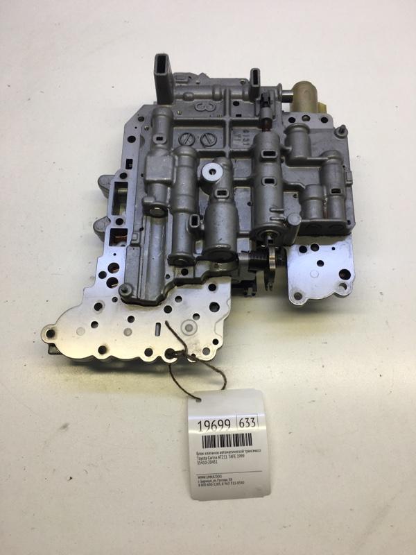 Блок клапанов автоматической трансмиссии Toyota Carina AT211 7AFE 1999 (б/у)