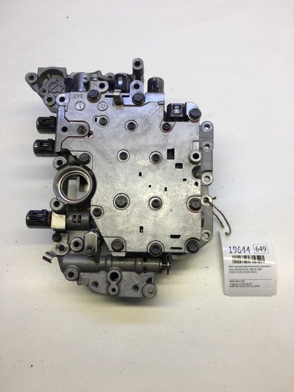 Блок клапанов автоматической трансмиссии Lexus Rx350 GSU35 2GR-FE 2007 (б/у)