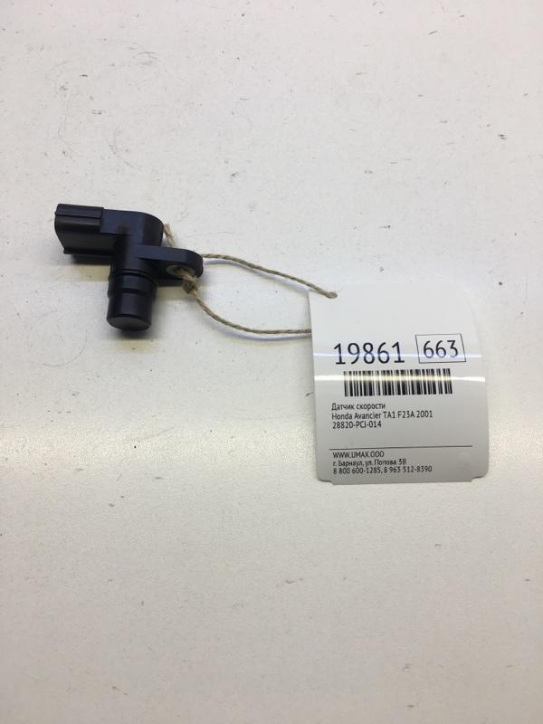 Датчик скорости Honda Avancier TA1 F23A 2001 (б/у)