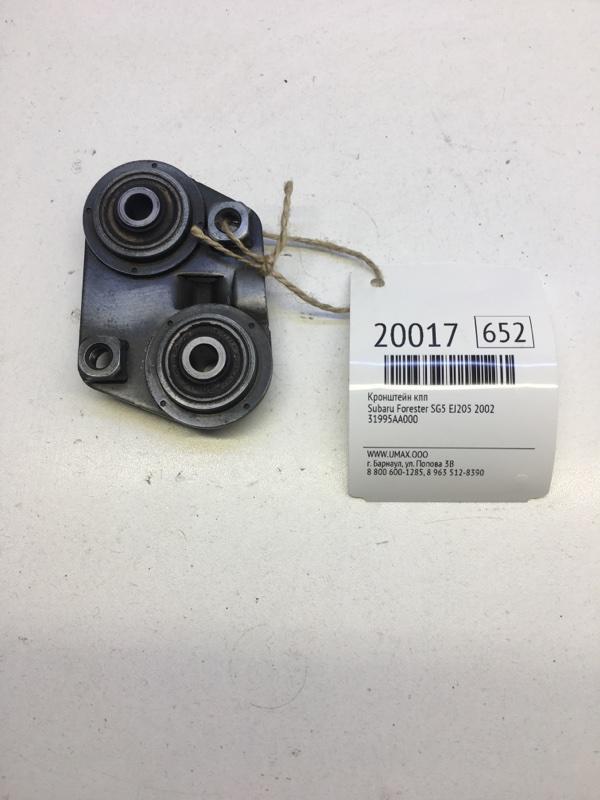 Кронштейн кпп Subaru Forester SG5 EJ205 2002 (б/у)