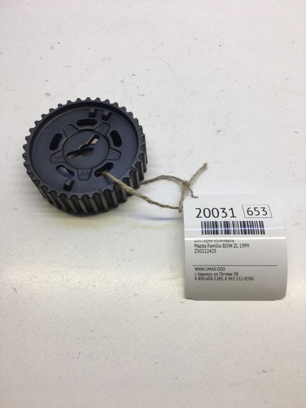 Шестерня коленвала Mazda Familia BJ5W ZL 1999 (б/у)