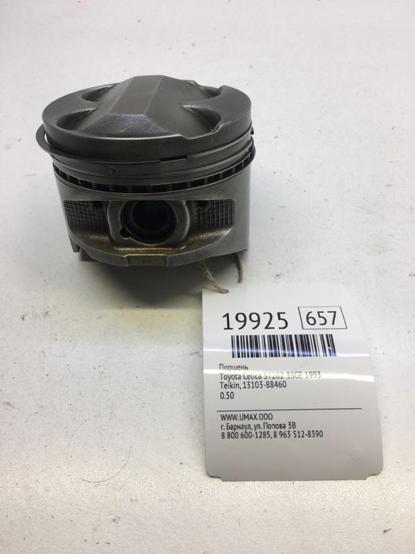 Поршень Toyota Celica ST202 3SGE 1993 (б/у)