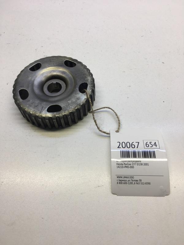 Шестерня распредвала Honda Partner EY7 D15B 2001 (б/у)