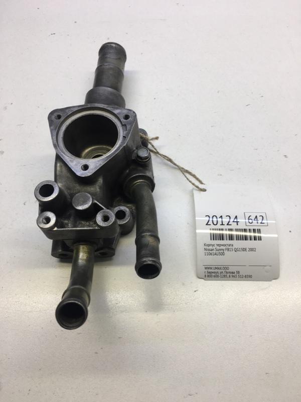 Корпус термостата Nissan Sunny FB15 QG15DE 2002 (б/у)