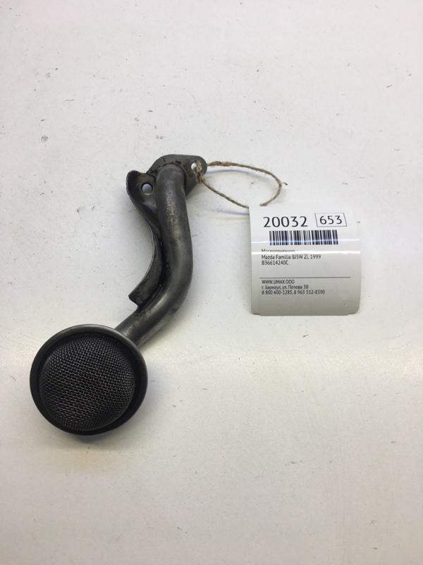 Маслоприемник Mazda Familia BJ5W ZL 1999 (б/у)
