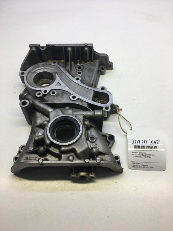 Лобовина двигателя Nissan Sunny FB15 QG15DE 2002 (б/у)