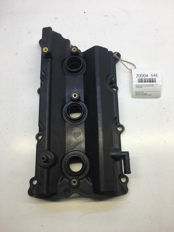 Крышка головки блока цилиндров Nissan Skyline V35 VQ25DD 2001 правая (б/у)