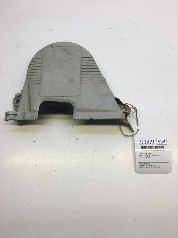 Крышка грм Honda Partner EY7 D15B 2001 верхняя (б/у)