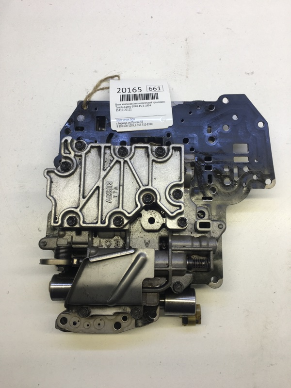 Блок клапанов автоматической трансмиссии Toyota Camry SV40 4SFE 1994 (б/у)