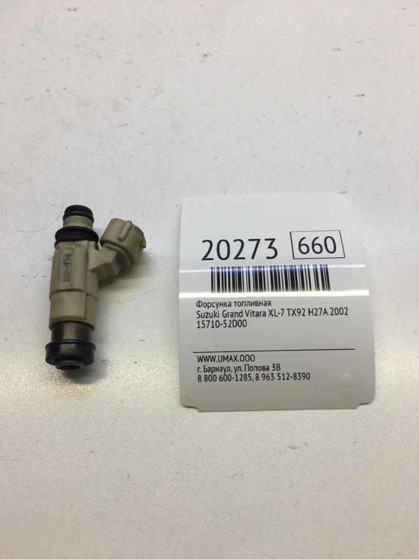 Форсунка топливная Suzuki Grand Vitara Xl-7 TX92 H27A 2002 (б/у)
