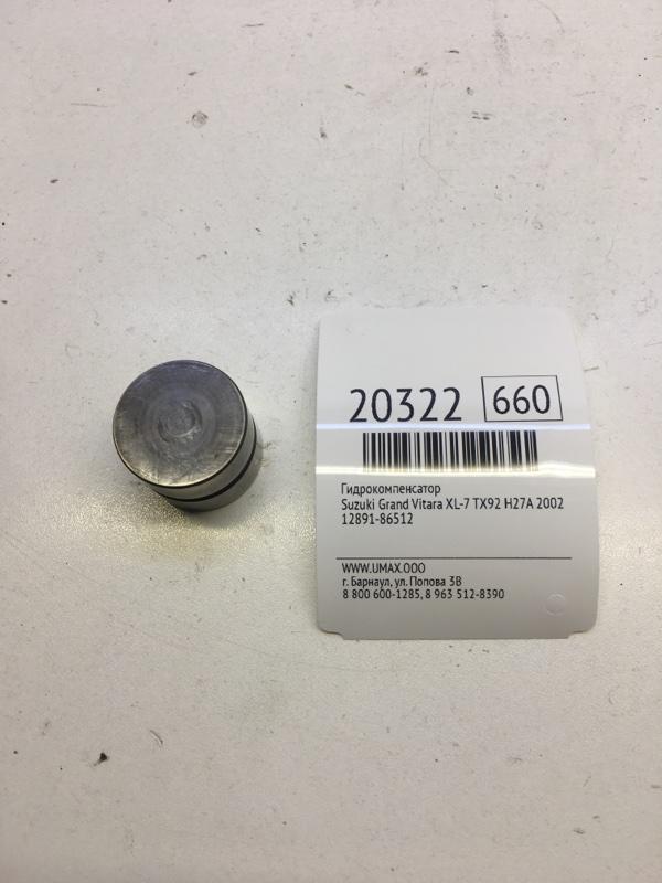 Гидрокомпенсатор Suzuki Grand Vitara Xl-7 TX92 H27A 2002 (б/у)