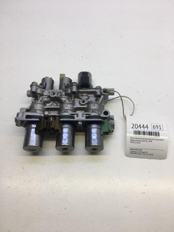 Блок клапанов автоматической трансмиссии Mazda Familia BJ5P ZL 1999 (б/у)