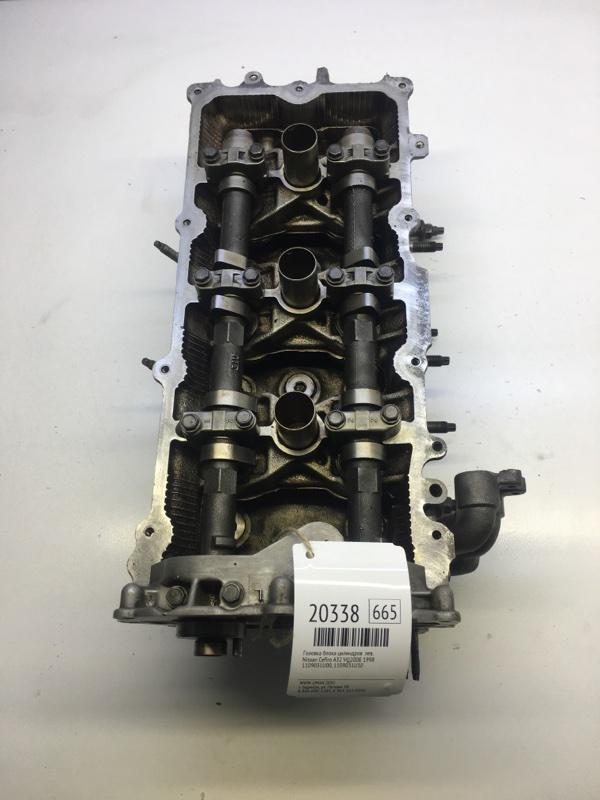 Головка блока цилиндров Nissan Cefiro A32 VQ20DE 1998 левая (б/у)