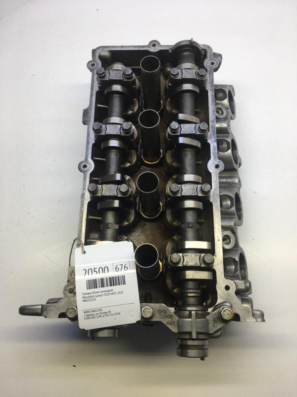 Головка блока цилиндров Mitsubishi Lancer CX2A 4A91 2010 (б/у)