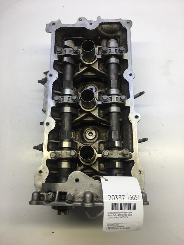 Головка блока цилиндров Nissan Cefiro A32 VQ20DE 1998 правая (б/у)