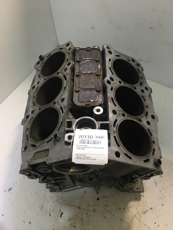 Блок цилиндров Suzuki Grand Vitara Xl-7 TX92 H27A 2002 (б/у)