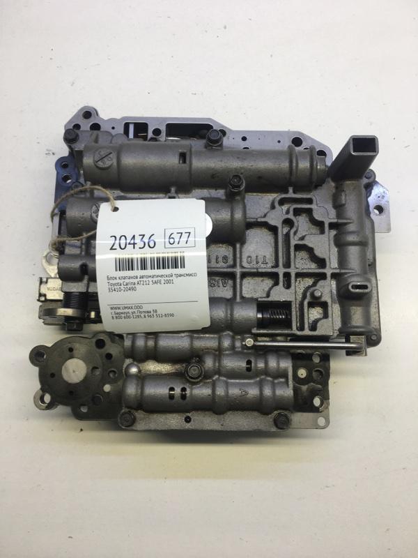 Блок клапанов автоматической трансмиссии Toyota Carina AT212 5AFE 2001 (б/у)