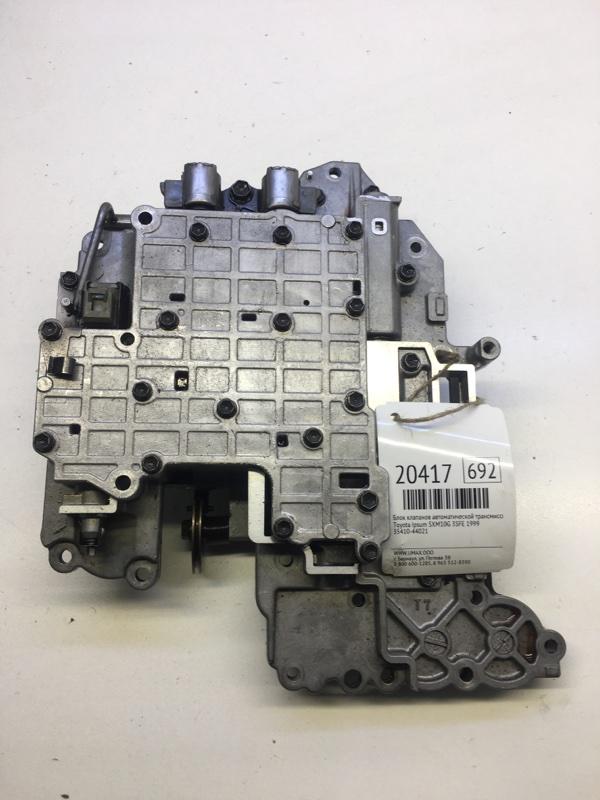 Блок клапанов автоматической трансмиссии Toyota Ipsum SXM10G 3SFE 1999 (б/у)