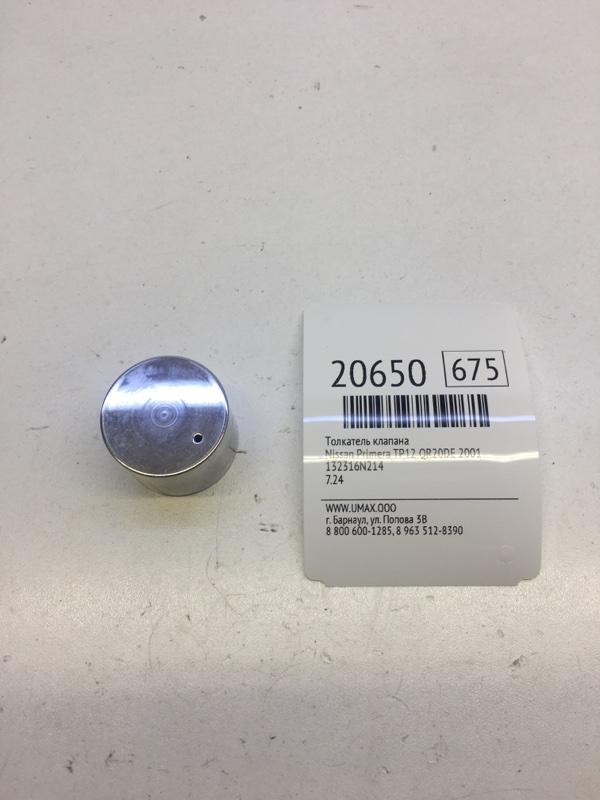 Толкатель клапана Nissan Primera TP12 QR20DE 2001 (б/у)