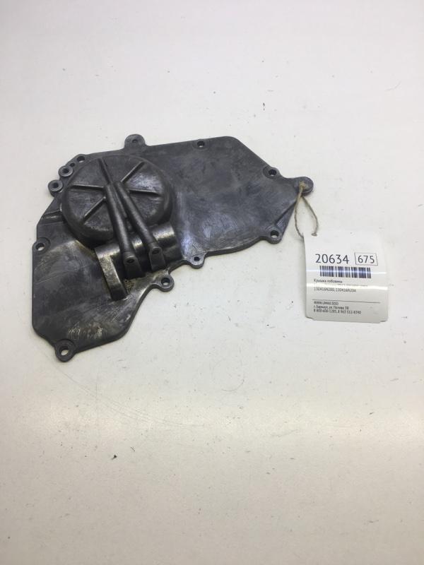 Крышка лобовины Nissan Primera TP12 QR20DE 2001 (б/у)