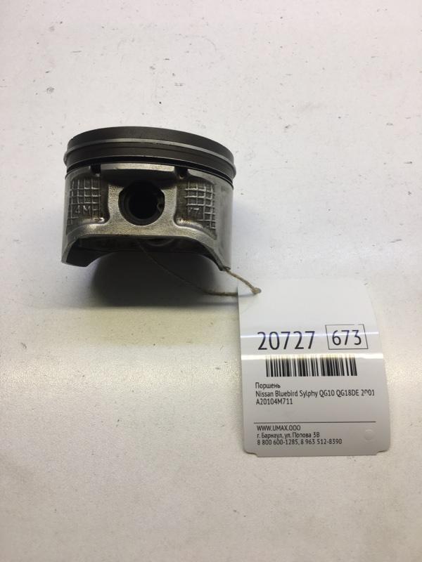 Поршень Nissan Bluebird Sylphy QG10 QG18DE 2001 (б/у)