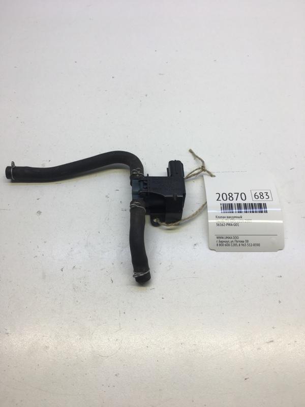 Клапан вакуумный Honda Fit GD1 L13A 2003 (б/у)
