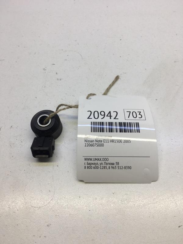 Датчик детонации Nissan Note E11 HR15DE 2005 (б/у)