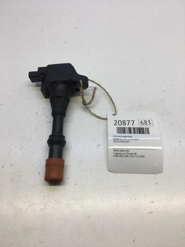 Катушка зажигания Honda Fit GD1 L13A 2003 (б/у)