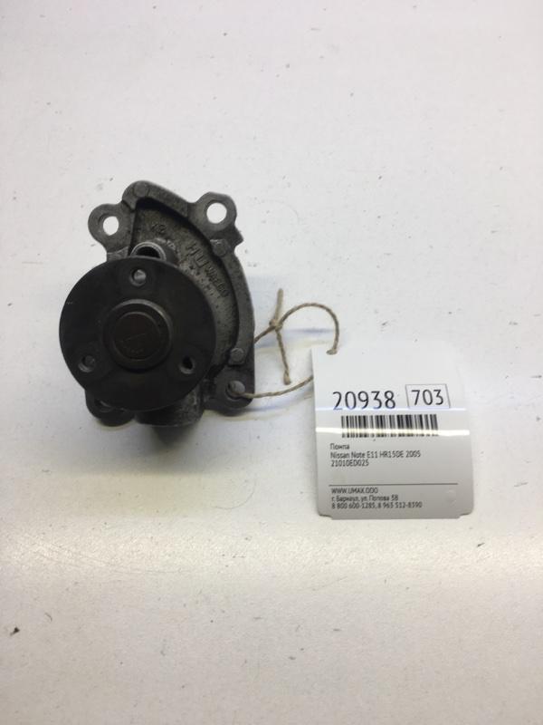 Помпа Nissan Note E11 HR15DE 2005 (б/у)