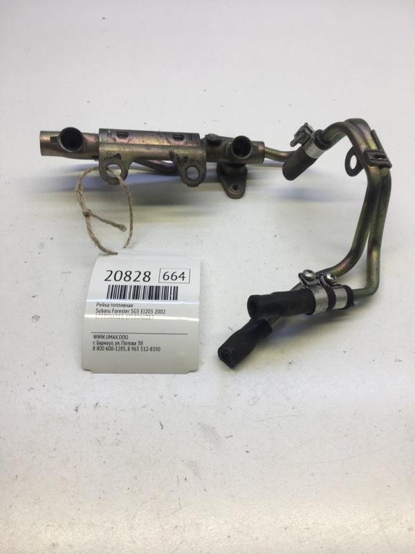Рейка топливная Subaru Forester SG5 EJ205 2002 (б/у)