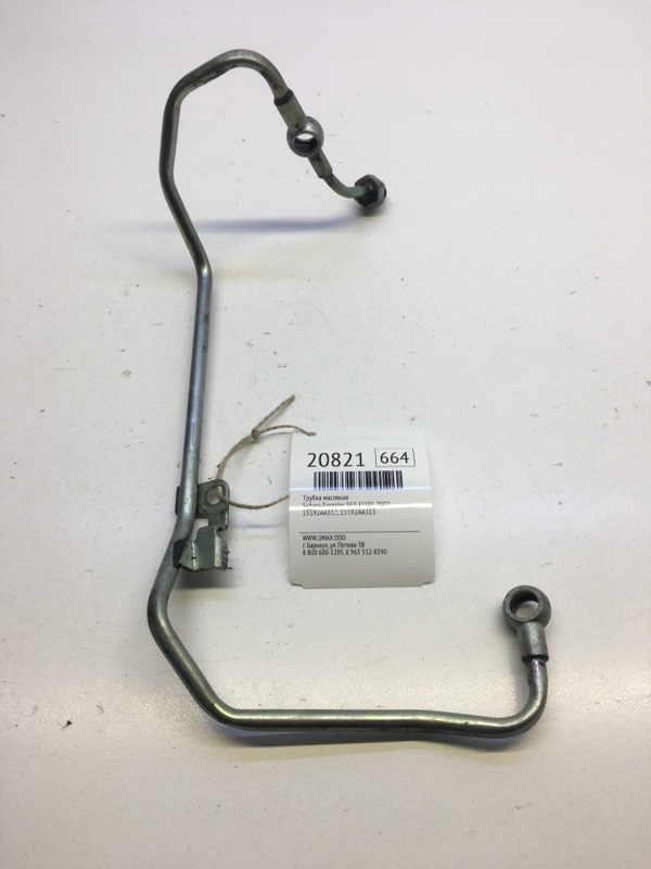 Трубка масляная Subaru Forester SG5 EJ205 2002 (б/у)