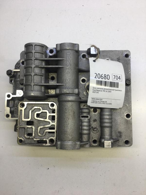 Блок клапанов автоматической трансмиссии Ford Maverick TM1 AJ 2003 (б/у)