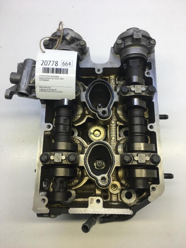 Головка блока цилиндров Subaru Forester SG5 EJ205 2002 правая (б/у)
