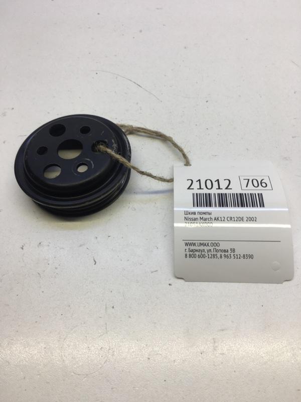 Шкив помпы Nissan March AK12 CR12DE 2002 (б/у)