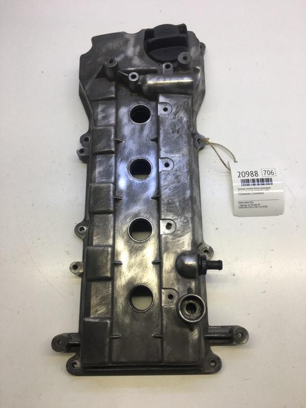 Крышка головки блока цилиндров Nissan March AK12 CR12DE 2002 (б/у)