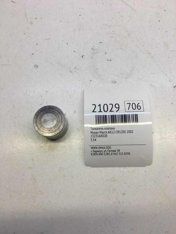 Толкатель клапана Nissan March AK12 CR12DE 2002 (б/у)