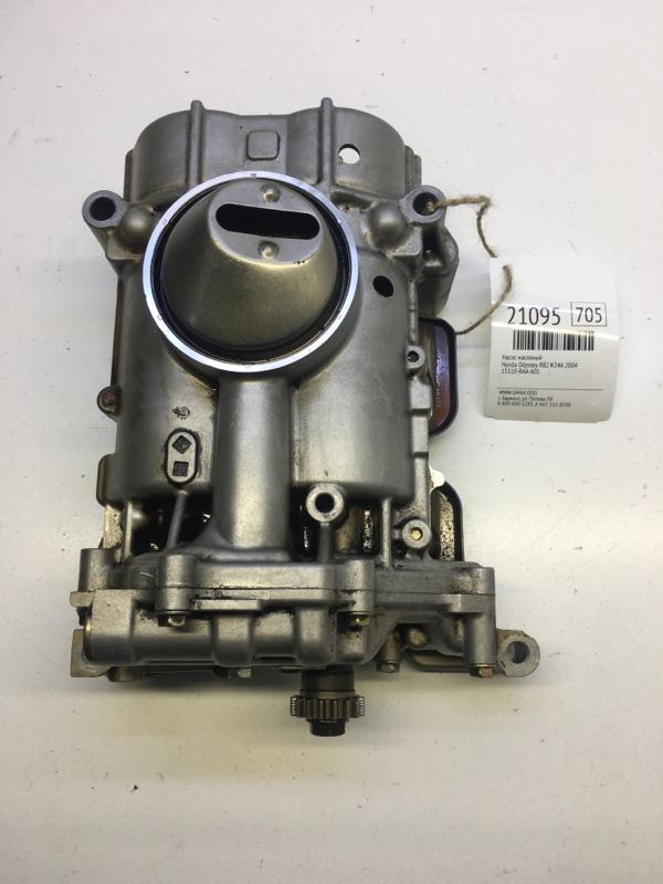 Насос масляный Honda Odyssey RB2 K24A 2004 (б/у)